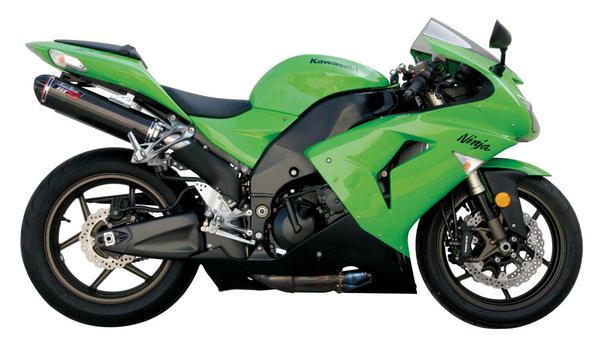 Honda Factory Performance >> Kawasaki ZX10R 2006-2007 Exhaust RT-5 Slip On Exhaust